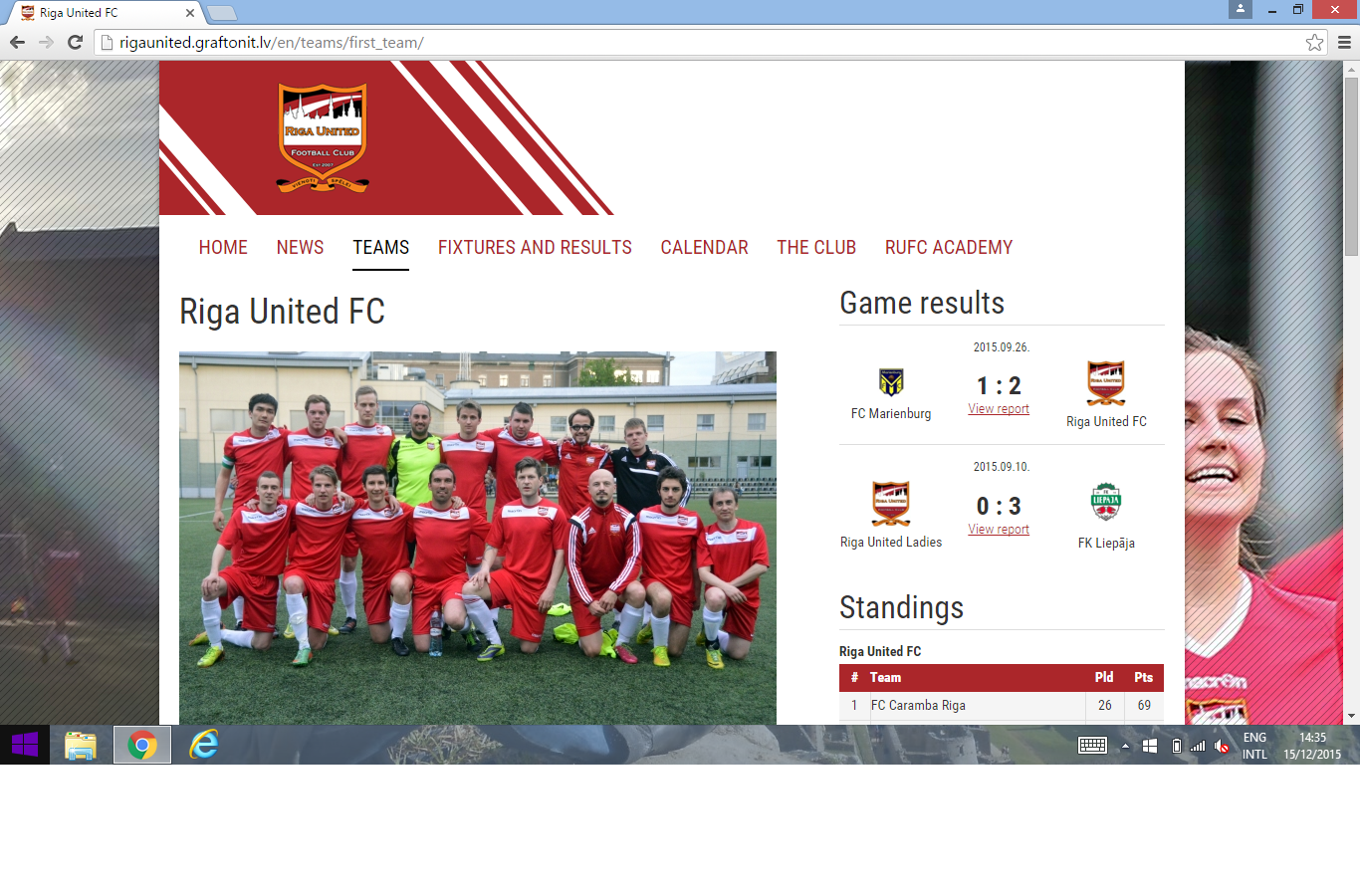 riga united website